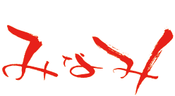 居酒屋みなみ|津山市の居酒屋、焼き鳥、海鮮、鉄板、日本酒